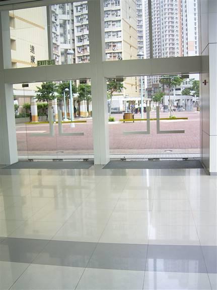 SDCC Entry Mat